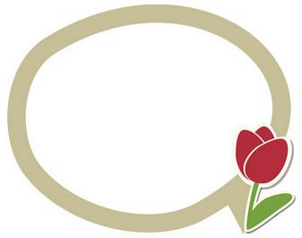 花のイラスト『フレーム・外枠』/無料のフリー素材集【百花繚乱】