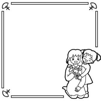 飾り枠(わく)・ふきだしのイラスト素材/無料イラスト