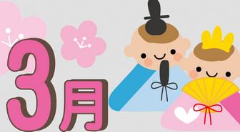 わんパグ 春のロゴ・文字 イラスト