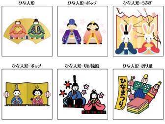 3月のイラスト/無料のフリー素材集【花鳥風月】