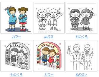3月 春のイラスト素材(学校・幼稚園・保育園・ランドセル