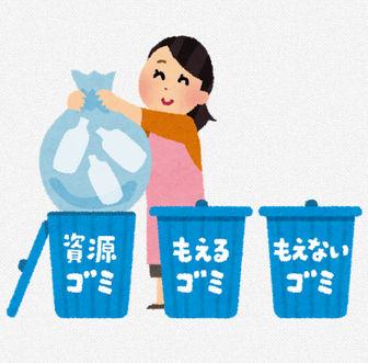 ゴミの分別のイラスト: 無料イラスト かわいいフリー素材集