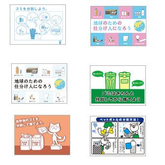 【ASKUL】エコ呼びかけポスターダウンロード - オフィス用品の通販 アスクル