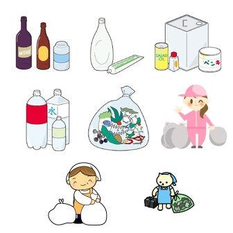 ゴミ分別の無料イラスト素材集(ステッカーなど)