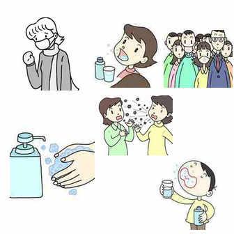 健康・医療のイラスト 「風邪・風邪引き・インフルエンザ」