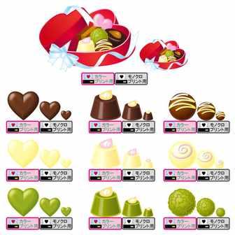 フリー素材・無料イラスト「ふぁんし~・ぱ~つ・しょっぷ」-フード・クッキング-チョコレートのイラスト