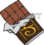 チョコレートのイラスト【無料イラストのIMT】商用OK、弐十作