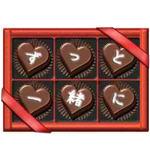バレンタインチョコのイラストが無料 | イラスト【DDBANK】