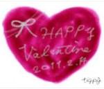 赤いハートに手書き風バレンタインも文字