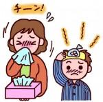 ティッシュで鼻をかむ・熱があるイラスト