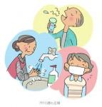 インフルエンザ予防イラスト