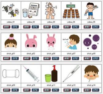 健康・医療・福祉:病気・風邪・予防イラスト