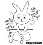 手洗いをしっかりしているウサギのイラスト