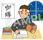 受験のイラスト・受験勉強をする男子学生