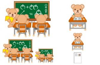 授業・教室のイラスト