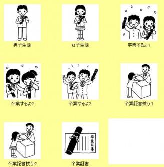 卒業式1/学校・春の行事イラスト モノクロ