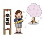 小学校卒業式【女の子】