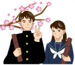 卒業イラスト(中高生と桜)