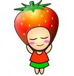 苺のキャラクターイラスト