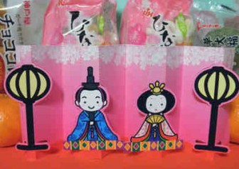 ひな祭りのペーパークラフト_桜サク(A4版PDF)
