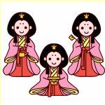 三人官女(カラー)