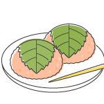 桜もちのイラスト・絵カード