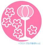 ぼんぼりのピンクシルエットイラスト