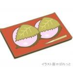 桜餅の無料イラスト素材