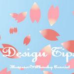 桜の花びらと桜吹雪のイラストの作り方
