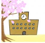 手書き風の桜の木と学校校舎