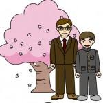 桜の木と父子
