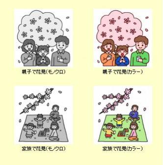 親子で花見(カラー・モノクロ・白黒)