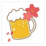 花見のビール