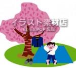 桜祭りと花見イラスト