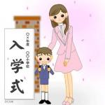 一年生 小学一年生女子 : 入学式(親子)(カラー)