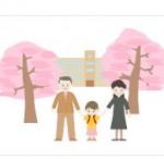 新学期 小学校入学 記念写真 春 フリー イラスト