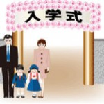 入学式イラスト 白背景用GIF