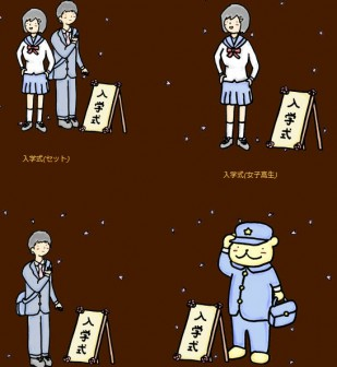 入学式(セット)
