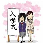 入学式・中学校 のイラスト素材