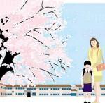 小学校の入学式 母と子のイラスト