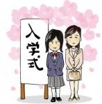 新一年生や桜など、かわいい入学式の素材