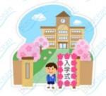 学校の入学式のイメージを舞い散るさくらの花びらと校舎と青い空