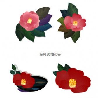 深紅の椿の花
