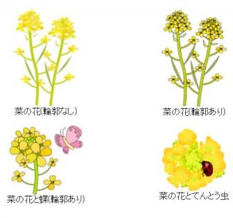 菜の花と蝶・てんとう虫 イラスト