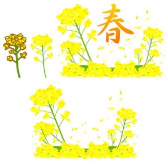 春の文字が入った菜の花イラスト