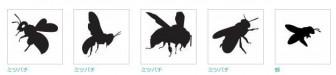 ミツバチ|無料イラスト ・イラスト素材「シルエットAC」