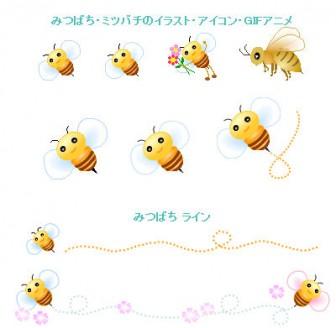 昆虫素材-みつばち・ミツバチ・蜜蜂 アイコン・イラスト素材