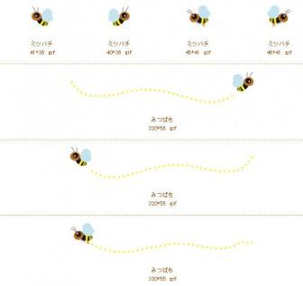 イラスト みつばち・ミツバチ・蜜蜂 フリー素材 by i_caffe