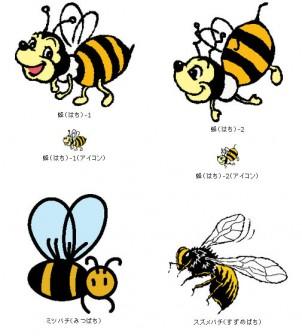 (蜂)ハチのイラスト集/アイコン/背景画像(壁紙)=条件付フリー素材集