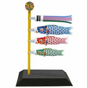 ミニ鯉のぼりセット - その他 - パーティー&イベント - ペーパークラフト - キヤノン クリエイティブパーク
